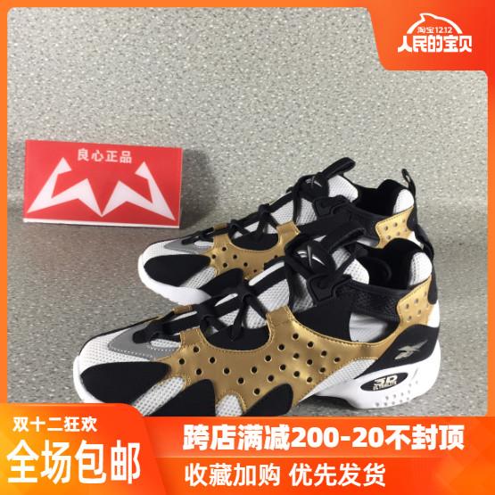 锐步 Reebok 3D OP. 98 男子复古老爹缓震透气运动跑步鞋 CN6796