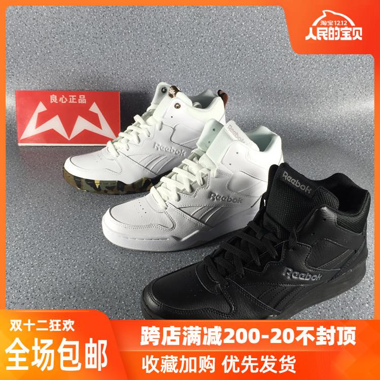 锐步 Reebok ROYAL 男子高帮牛皮休闲板鞋 CN4107 CN4108 DV8831