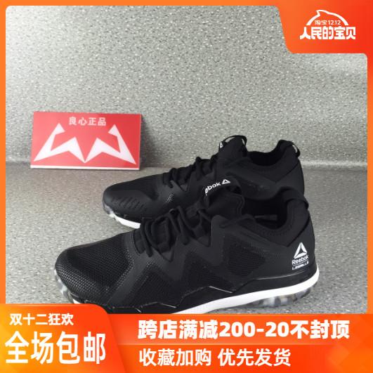 REEBOK ULTRA 4.0 LESMILLS 莱美男子健身训练跑步休闲鞋 BS8583