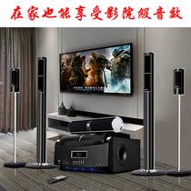 歌小米回音壁家庭影院音箱投影仪低音炮无线环绕K电视音响K80万音