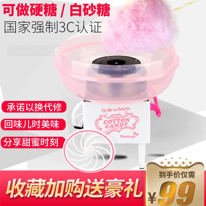 Аппараты для приготовления сахарной ваты Артикул 550405164204