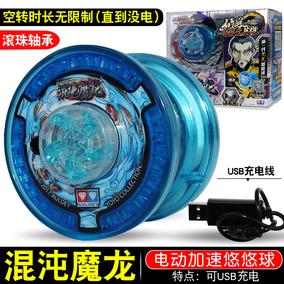 奥迪双钻正版火力少年王6电动加速悠悠球溜溜球混沌魔龙光子精灵v