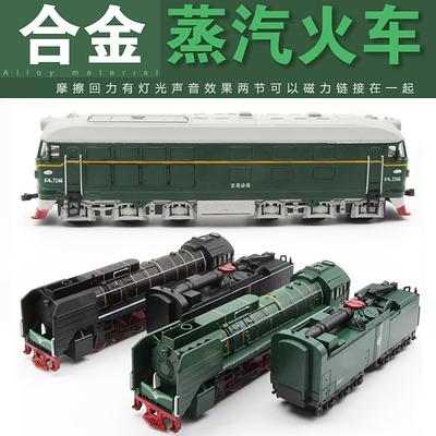 升辉1:87东风火车头合金模型声光回力古典绿皮火车模型儿童玩具车