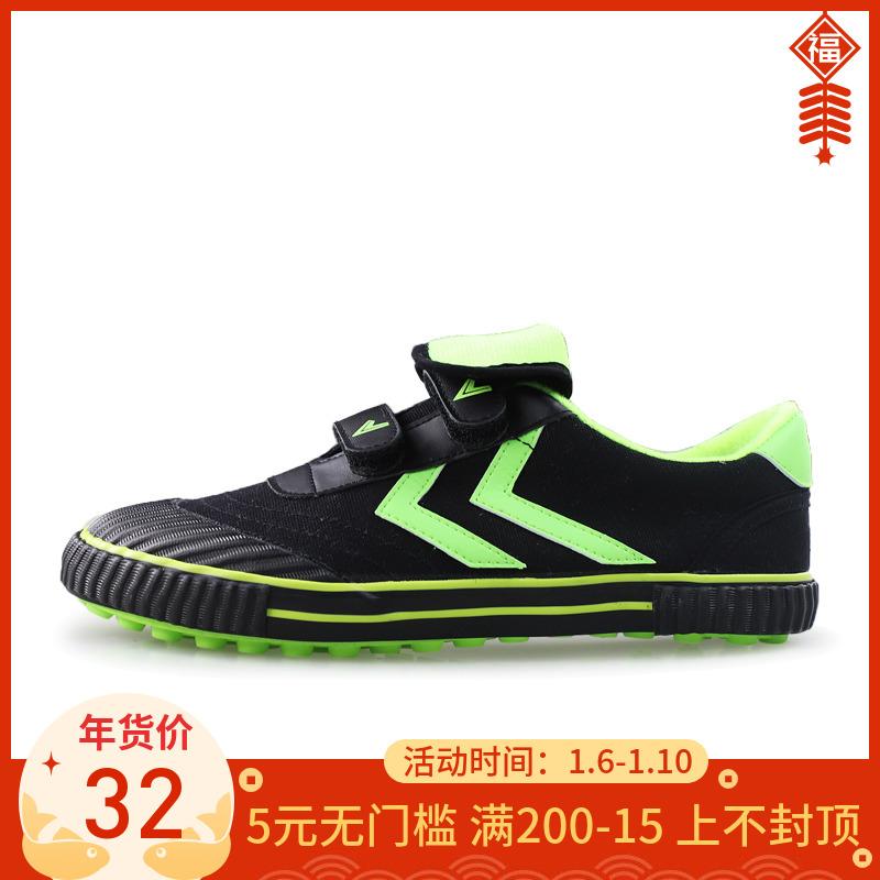 双星正品儿童足球鞋碎钉透气布面训练鞋TF男女童鞋  神童-3