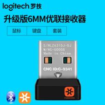 罗技无线鼠标键盘套装优联接收器usb适配器M545M905M310K375Sk850