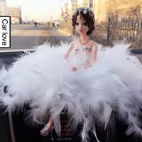 车内装饰娃娃