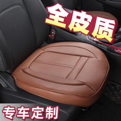 专车定制无靠背汽车坐垫三件套全包围单座四季通用单片后座垫子秋