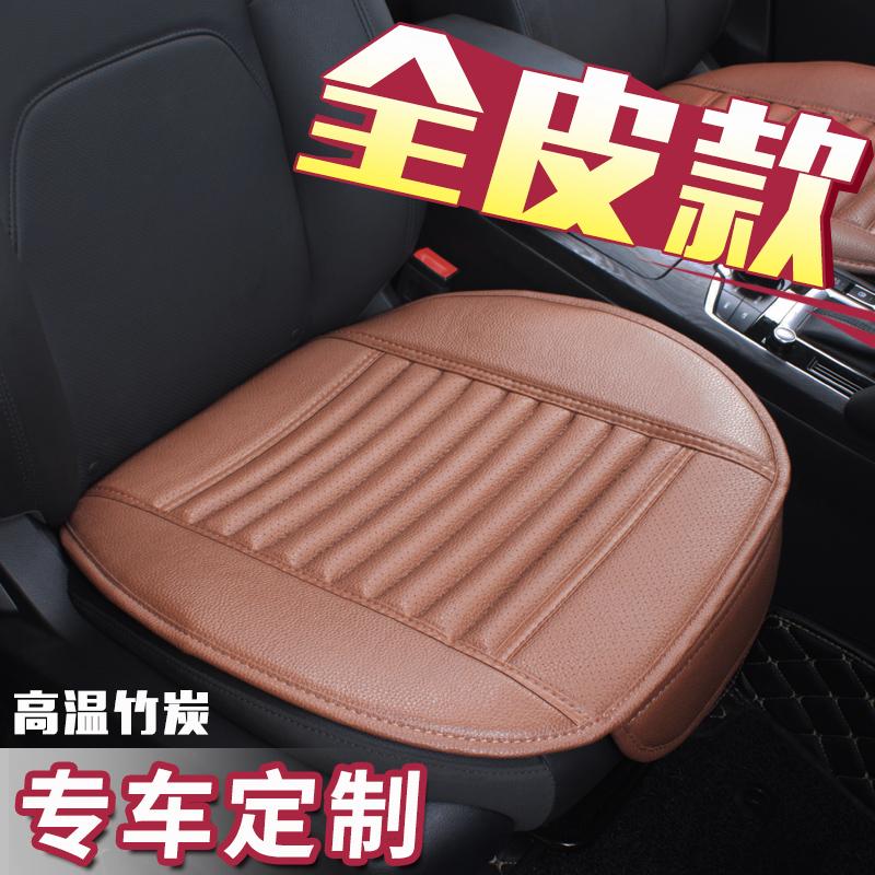 专车皮坐垫