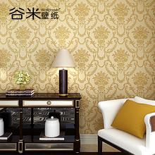 谷米壁纸 新品欧式壁纸3D立体浮雕无纺布墙纸卧室客厅电视背景墙