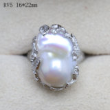 Natural freshwater shaped Baroque pearl S925 silver ring retro wind strange color high light Baroque opening ring