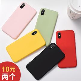 苹果6splus手机壳iPhonex液态硅胶iphonexr套6/6s/7/8/plus网红华为P30P20pro女oppor17r15小米8se9红米note7图片