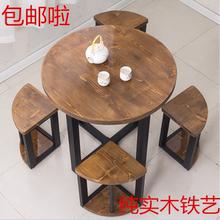 实木圆形餐桌洽谈接待圆桌小户型饭桌圆餐桌椅简约现代咖啡桌定做