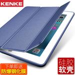 苹果iPad air2保护套全包ipad6平板电脑9.7寸壳子硅胶软薄a1566壳