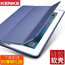 苹果iPad mini2保护套 硅胶软壳1迷你3皮套A1489平板电脑壳 1432