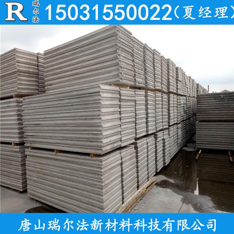 轻质复合夹芯墙板钢骨架轻型墙板复合轻质隔墙板环保墙板隔断板