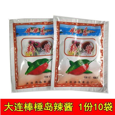 棒棰岛辣酱100g*10袋烧烤酱蘸菜酱冷面酱辣椒火锅调味酱大连特产