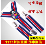 Children's strap baby school show strap clip cartoon figure boys and girls with children baby baby pants strap