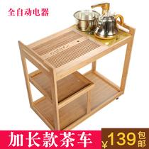 茶桌椅组合实木泡茶桌中式仿古茶桌榆木茶台茶几套装办公功夫茶桌