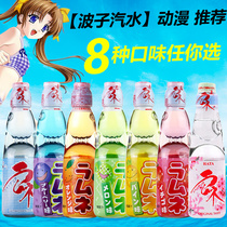 Hadapo Soda Japanese imported net red drink Hatta marbles carbonated summer chilled drinks 8 flavors