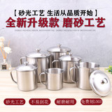 304 stainless steel cup cup household children with lid with handle milk cup kindergarten cup