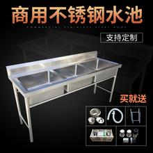 3眼水池 不锈钢水槽3槽不锈钢水池洗菜盆洗碗池消毒池3星