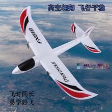 大型遥控固定翼滑翔机航模玩具摇控飞机易学好飞无人机飞行器平稳