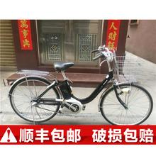 日本原装进口二手?#19978;?#30005;动助力自行车26寸内三速09-12年铝合金款