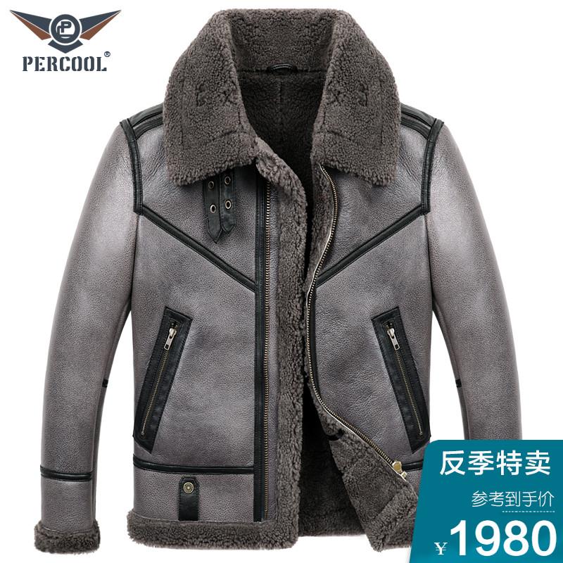 PERCOOLM801D皮草