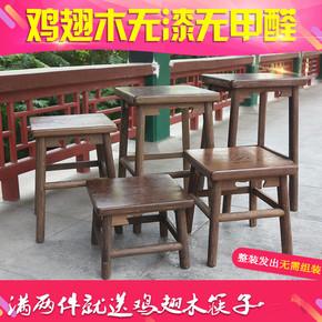 鸡翅木凳子家用红木方凳餐凳实木矮凳小板凳茶几换鞋凳小木凳