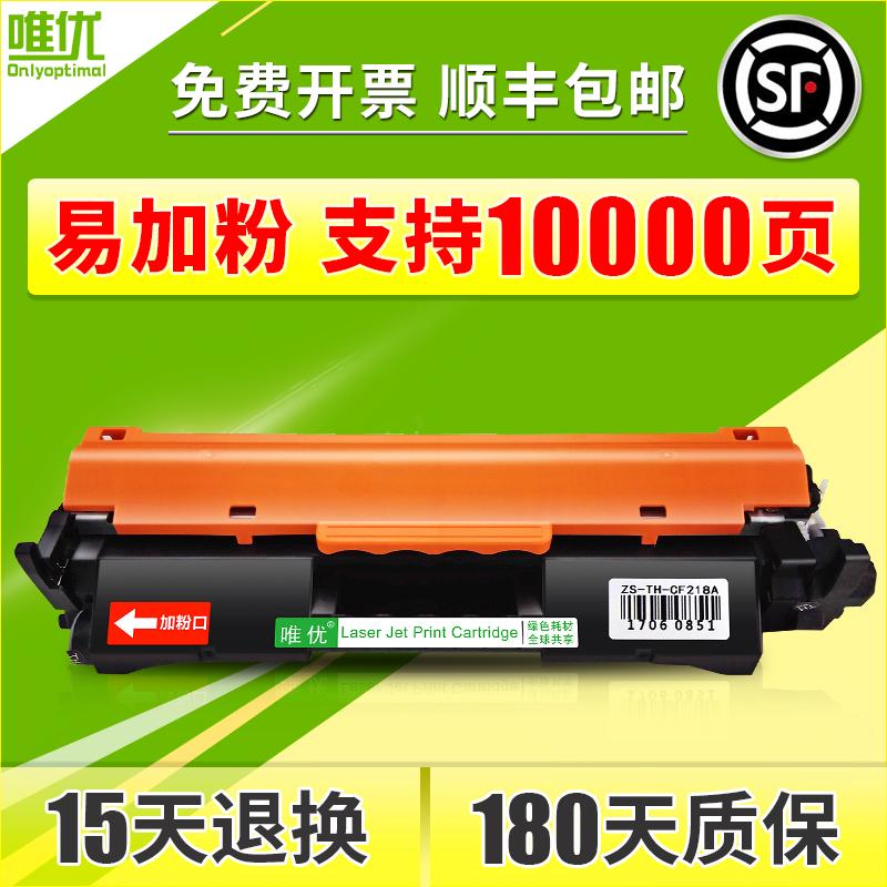 Принтеры Артикул 554425285719