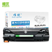 For toner cartridges hp/HP m1136 toner cartridge cc388a p1007 1008 1106 1108 m1213nf 128fn m126a/nw 226dn/dw 388a 88a toner cartridge