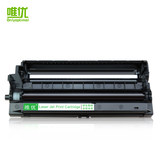 Only suitable for Panasonic KX-FAD95CN toner cartridge KX-MB228CN 258 238 788CN MB778CN toner cartridge 95E 94E ink cartridge KX-FAC294CN laser printer powder warehouse