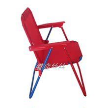 双12儿童靠背椅折叠桌椅卡通便携桌椅沙滩桌椅儿童月亮椅宝宝吃饭