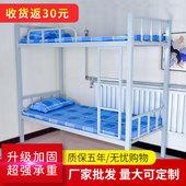 上下铺铁床双层床成人床学生高低床铁艺床员工宿舍床单人床铁架床