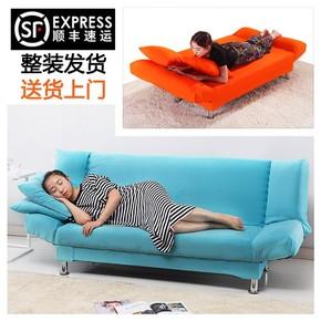三人经济型清仓沙发小户型非二手沙发床清仓包邮店铺用的小沙发