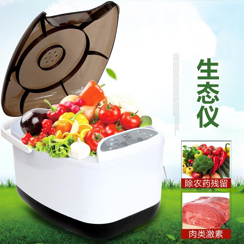 锐智RZ-06A果蔬洗菜机家用活氧机果蔬宝生态仪洗菜机