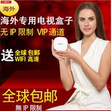 科软 H9海外专用版网络机顶盒安卓华语中文电视盒子全球包邮