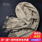雪米尔 秋冬季山羊绒围巾披肩两用女士大围巾加厚保暖 浅卡其色