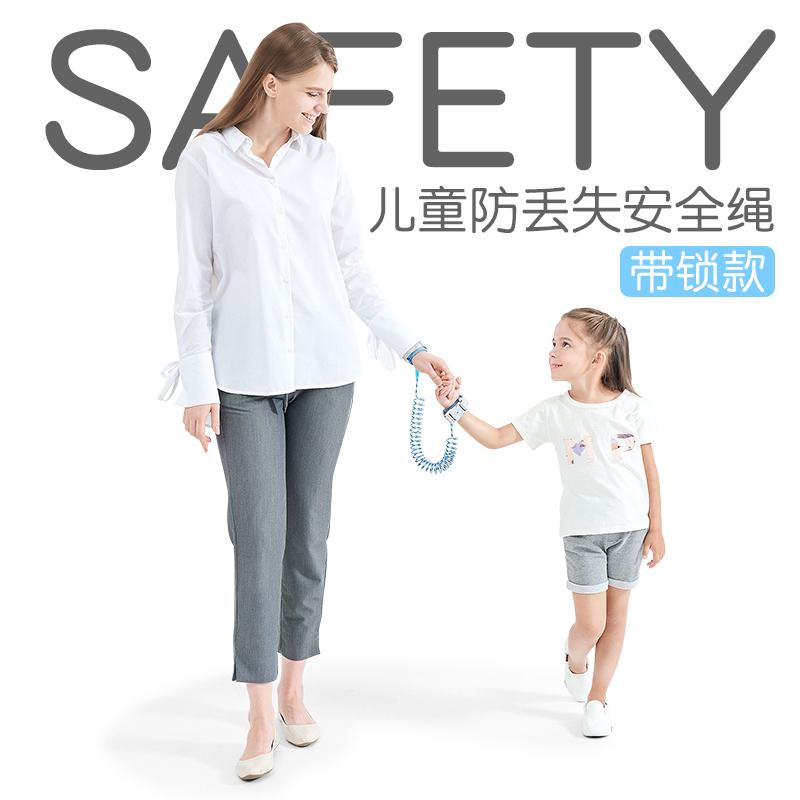 防走失带牵引绳防丢绳宝宝儿童安全溜娃神器小孩防走丢防丢失手环