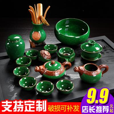 传颂整套功夫冰裂茶具套装家用简约喝茶陶瓷茶杯茶壶送礼茶盘组合