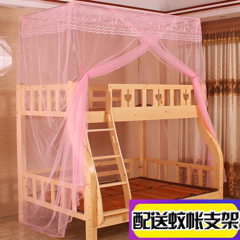 支架床高低床
