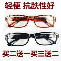 变色远近两三用老花眼镜男防蓝光老人智能自动变焦可调节度数高清