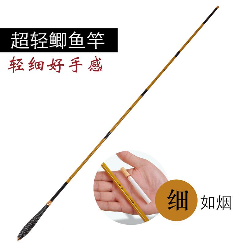 小玲珑鲫鱼竿钓鱼竿46调超轻超细手竿台钓竿2.7/3.6/3.9/4.5米