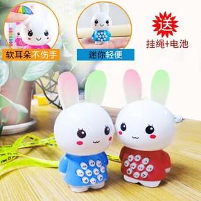 小兔子儿童早教机迷你故事机婴儿玩具宝宝音乐益智学习通机0-3岁