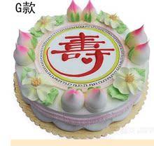 西宁城北区小桥朝阳湟源县湟中和平路蛋糕店配送生日蛋糕玫瑰