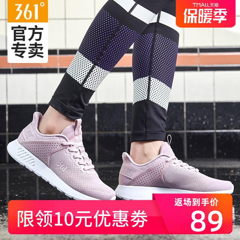 361女鞋2019秋季新款正品学生休闲鞋轻便跑步鞋361度网面运动鞋女