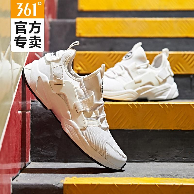 361男鞋2019秋季新款跑步鞋网面透气复古跑鞋一脚蹬361度运动鞋男