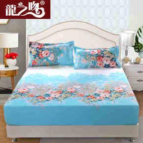 龙之吻席梦思保护套床笠床罩床垫罩单件床套1.5/1.8m床床护垫床单