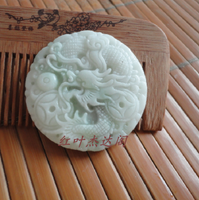 Natural jade blue field jade carved money dragon pendant natural