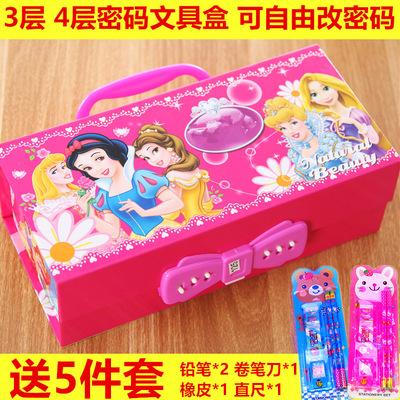 文具铅笔盒带锁男孩女孩小学生密码多层卡通可爱功能盒子公主玩具